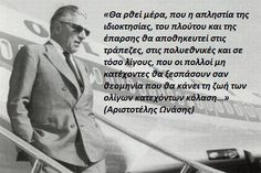 Onassis on the crash of Greek banks Gentleman Quotes, Greek Words, Interesting Quotes, Greek Quotes, Entrepreneur Quotes, Meaningful Quotes, True Stories, How To Stay Healthy, Philosophy