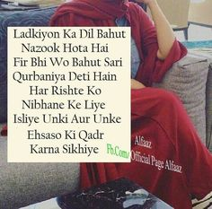 Girly Quotes, Sad Quotes, Best Quotes, Motivational Quotes, Life Quotes, Love Husband Quotes, Love You Dad, Daughter Quotes, Muslim Love Quotes