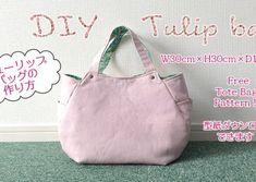 DIY Tulip bag tutorial How to make a tulip bag Diy Backpack, Diy Tote Bag, Tote Bags Handmade, Diy Sac, Backpack Pattern, Backpack Tutorial, Diy Wallet, Sewing Leather, Craft Bags