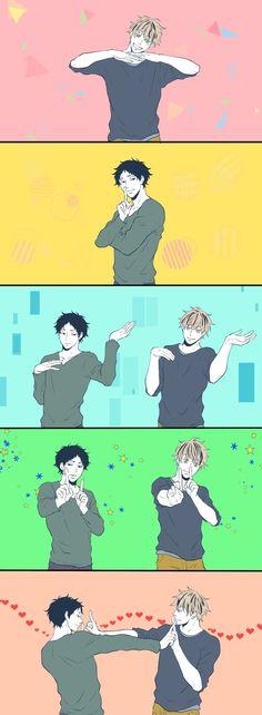 Akaashi and Bokuto - Koi Dance/恋ダンス