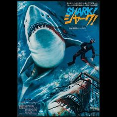 This is a rare poster created for the Japanese release of the 1976 Italian documentary Shark and Men. Jaws Movie Poster, Original Movie Posters, Film Poster, Vintage Movies, Vintage Posters, Horror Pictures, Horror Pics, Japanese Woodcut, Japanese Horror
