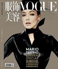 Shu Qi by Mario Testino Vogue China December 2013