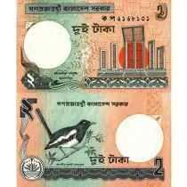 Bangladesh 2 Taka 1988 P. 6ca Cédula - Tchequito
