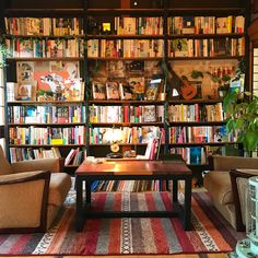 Look at this neat cozy home office - what a very creative design and development Cozy Home Office, Home Office Design, Living In Boston, Home And Living, Book Wall, Apartment Goals, Home Inc, Home Libraries, Home Collections