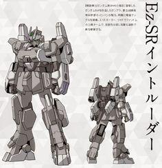 Ez-SR Intruder - from Gundam Build Fighters Try