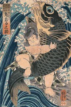 UKIYO - E.......BY UTAGAWA KUNIYOSHI.....PARTAGE OF JUSTE LOVE JAPAN.....ON FACEBOOK.......