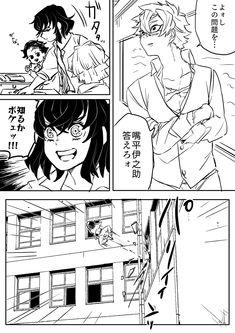 Batman And Superman, Manga, Funny Comics, Me Me Me Anime, Illustration Art, Animation, Memes, Fictional Characters, Personality