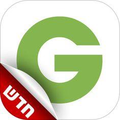 גרופון ישראל: קניות, קופונים, אטרקציות ומבצעים by Groupon IL