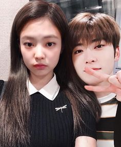 N Girls, Boys, Kpop Couples, Jennie Kim Blackpink, Blackpink And Bts, Jung Jaehyun, Jaehyun Nct, K Idol, Ulzzang Girl