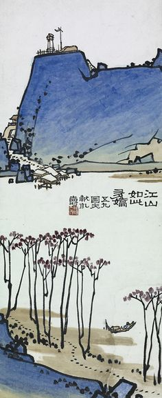 """Pan Tianshou """"This Land So Beautiful,"""" 1959 Hanging Scroll Ink and colors on paper 28.35 x 11.81 inches Pan Tianshou Memorial Museum http://www.asianart.com/exhibitions/tracing/12.html"""