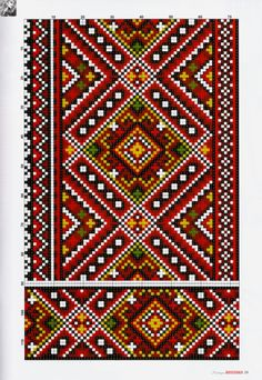 This Pin was discovered by еле Cross Stitch Bird, Cross Stitch Charts, Cross Stitch Designs, Cross Stitching, Cross Stitch Embroidery, Cross Stitch Patterns, Embroidery Patterns Free, Doily Patterns, Hand Embroidery Designs