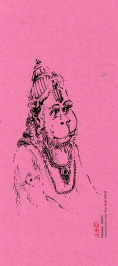 Wednesday, march 28, 2018 | Hanuman TODAY Hanuman, Horror Art, Wednesday, Calendar, March, Sketch, Ink, Cool Stuff, Wallpaper