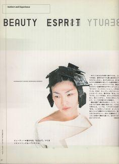 Opthalite                                                      — 6qth:   Hanatsubaki 1999 April