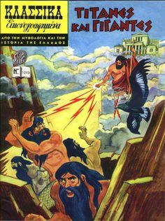 Θυμάστε Τα Κλασσικά Εικονογραφημένα ; – World Reader's Digest Book Tv, Book Series, Comic Book Covers, Comic Books, Caricature, William And Mary, World Literature, Old Comics, Classic Comics