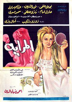 123 Best أفيشات عادل امــــــــــــــــــام Images Egyptian