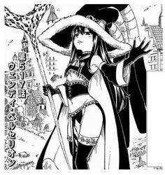 Fairy Tail manga 517 / Хвост Феи манга 517 / Манга Фейри тейл 517