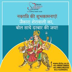 Happy Navratri to all of you Happy Navratri, Heart For Kids, Centre, Comic Books, Children, Young Children, Boys, Kids, Cartoons
