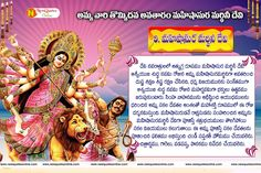 9 Days of Dussehra Festival, 9 Days of Dasara Festival, Navratri 9 days…