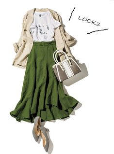 Modern Hijab Fashion, Muslim Fashion, Fashion Wear, Korean Fashion, Girl Fashion, Fashion Dresses, Womens Fashion, Fashion Clothes, Stylish Work Outfits