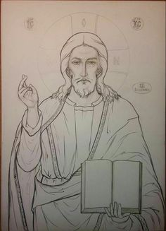 Christian Drawings, Christian Art, Jesus Drawings, Art Drawings, Religious Icons, Religious Art, Arte Do Galo, Angel Artwork, Jesus Art