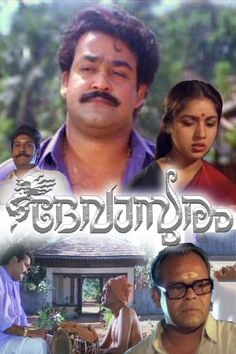 Watch Devasuram 1993 Full Movie Online Free