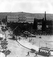 Syntagma Square and the Royal Palace in Athens Athens History, Greece History, Greece Photography, History Of Photography, Still Picture, Royal Palace, Athens Greece, Vintage Photographs, Vintage Photos