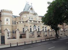 თეატრის,მუსიკის და კინოს სახელმწიფო მუზეუმი  STATE MUSEUM OF THEATRE, MUSIC AND CINEMA #Tbilisi#Georgia#Tbilisgovge#Tbilisicityhall#OldTbilisi
