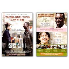 Samba Movie Poster 2014 Omar Sy, Charlotte Gainsbourg, Tahar Rahim, Izia Higelin #MoviePoster
