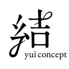日本包裝設計佳作欣賞(下) Typography Alphabet, Vintage Typography, Typography Fonts, Typographic Design, Graphic Design Typography, Lettering Design, Word Design, Text Design, Design Web