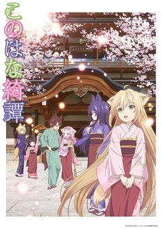 Konohana Kitan: PV com legendas em inglês divulgado » Anime Xis