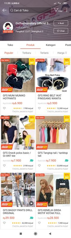 Best Online Clothing Stores, Online Shopping Stores, Curvy Fashion, Womens Fashion, Aesthetic Room Decor, Racoon, Instagram Story Template, Girls Wear, Insta Pic