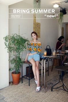 chuu_츄 - 츄(chuu) | 좋아하는 증거 skirt | skirt