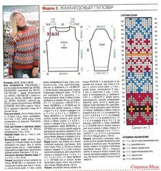 Stitch Patterns, Knitting Patterns, Crochet Patterns, Knit Or Crochet, Crochet Stitches, Knitting Projects, Crochet Projects, Punto Fair Isle, Fair Isle Chart
