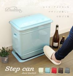 Dulton STEP CAN dual bucket 分別 ゴミ箱 Plywood, Compost, Cleaning Hacks, Diy And Crafts, Household, Bucket, Organization, Canning, How To Plan