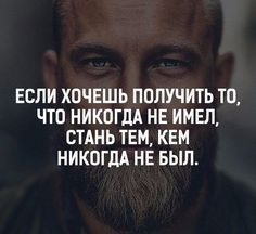 Fiverr / Search Results for 'weebly website' Wise Quotes, Words Quotes, Motivational Quotes, Inspirational Quotes, Sayings, The Words, Russian Quotes, Business Magazine, Truth Of Life