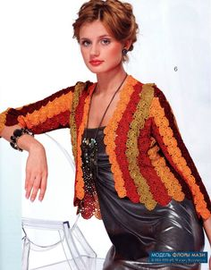 crochet: jacket in color lace stripes Cardigan Au Crochet, Crochet Jacket, Crochet Cardigan, Crochet Shawl, Knit Crochet, Cardigan Pattern, Striped Cardigan, Crochet Gratis, Free Crochet