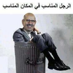 حزب الدستور بالعمرانية يجمد نشاطه - eyoon