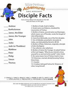Enjoy our printable Bible worksheet, Disciple Facts. Fun for kids to print and learn more about the Bible. Free Homeschool activities and resources. Sunday School Kids, Sunday School Activities, Bible Activities, Sunday School Lessons, Bible Games, Bible Trivia, Bible Study For Kids, Bible Lessons For Kids, Kids Bible