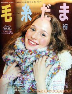 KEITO DAMA 2005 No.128 - azhalea VI- KEITO DAMA1 - Picasa-verkkoalbumit