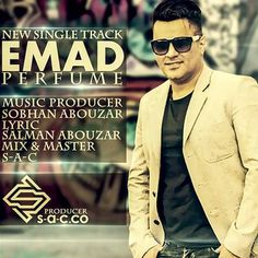 http://heymusic.ir/827/download-new-music-emad-aroma/ دانلود آهنگ جدید عماد بنام عطر
