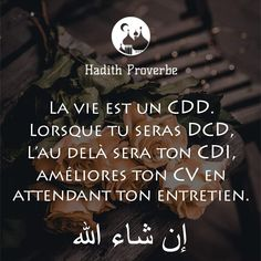 Islamic Prayer, Islamic Quotes, Hadith, Islam Facts, French Quotes, Islam Muslim, Religion, Ramadan, Quran