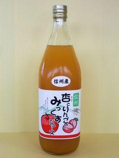 Apple Juice とりんごのミックスジュース