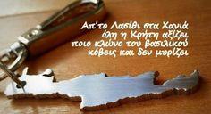 Crete, Poems, Poetry, Verses, Poem