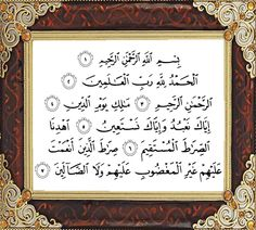 Quran Tilawat, Inspirational Quotes, Calligraphy, Peace, Islam, King, Life Coach Quotes, Lettering, Inspiring Quotes