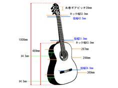Masaki Sakurai No.20 (Used,Vintage/ITM0019228) | Buy Guitars from Japan! [J-Guitar.com]