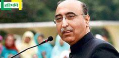आरएसएस ने पाक उच्चायुक्त को इफ्तार में आने से किया मना http://www.haribhoomi.com/news/india/useful-news/rss-calls-off-iftar-pakistani-envoy/42898.html