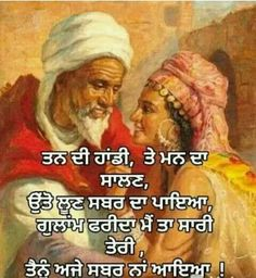 Friendship Quotes In Hindi, Hindi Quotes, Love Quotes, Quotes Love, Love Crush Quotes, Love Is Quotes, Quotes About Love, Love Sayings