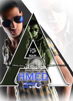 Ahmed aboria by M07eY.deviantart.com on @deviantART
