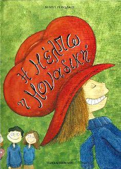 School Themes, Childrens Books, Back To School, Blog, Diversity, Greek, Cover, Children's Books, Children Books