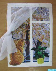 «Утром кот принес на лапах первый снег!» (Мастер-класс по аппликации в смешанной технике). Воспитателям детских садов, школьным учителям и педагогам - Маам.ру